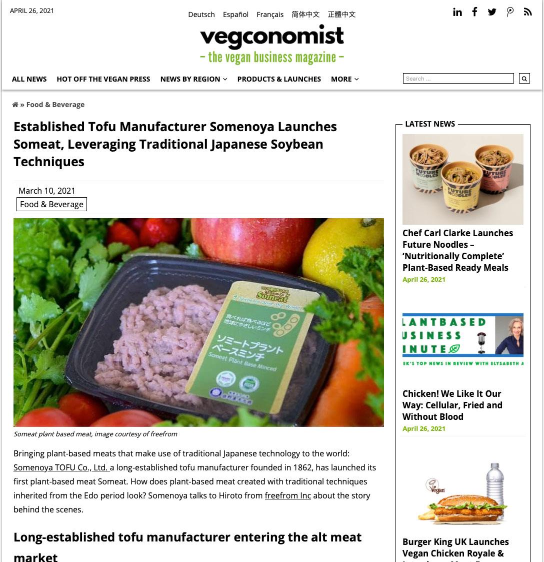 ドイツのwebマガジン