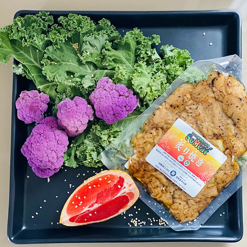 SoMeat – CousCous – Salad