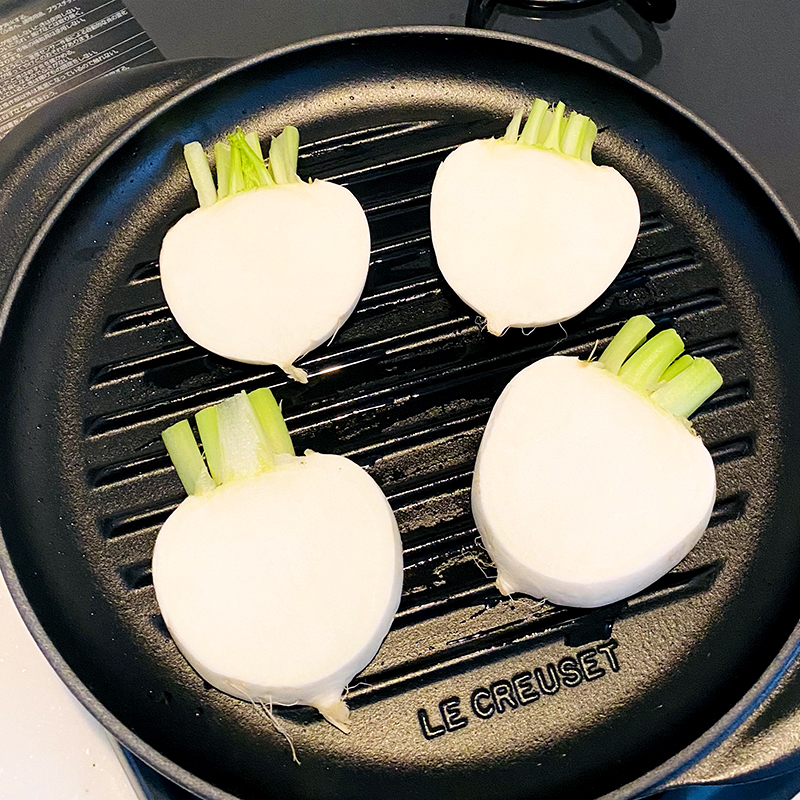 Warm your grill pan and grill turnip on it.