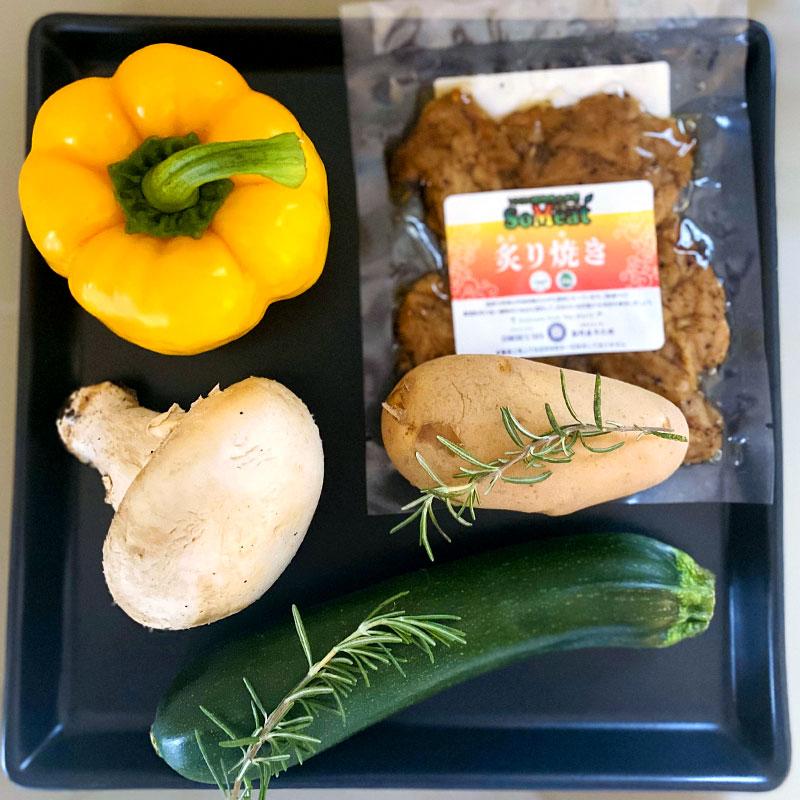 ソミートと野菜ミックスのポテトパンケーキ